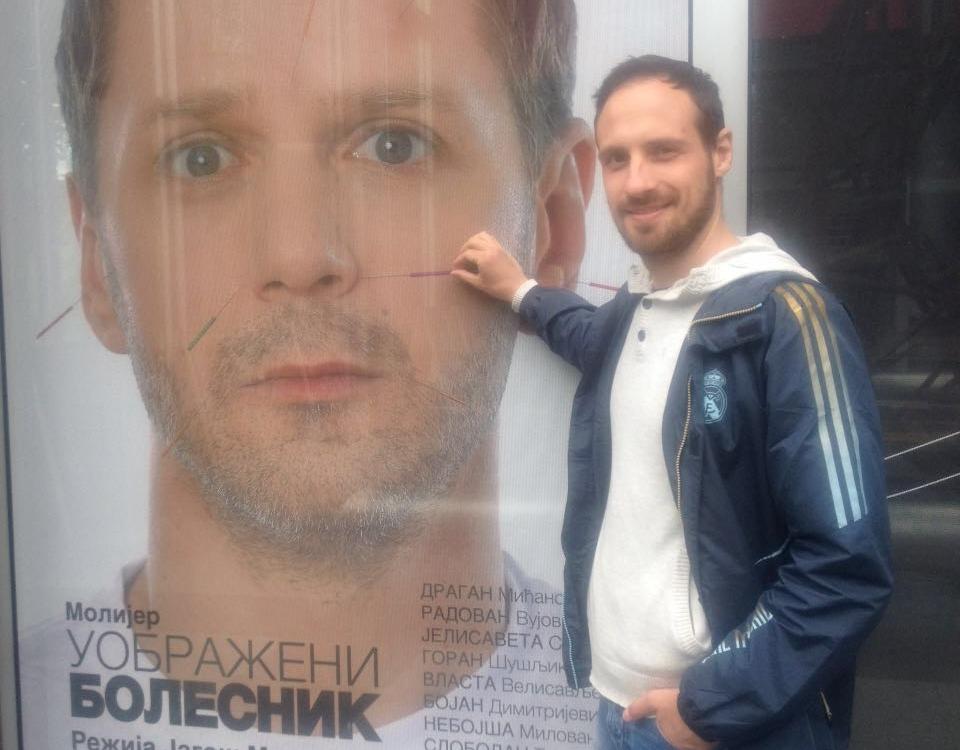 Jedan dan u Beogradu (i kakve to veze ima s bilo čim)